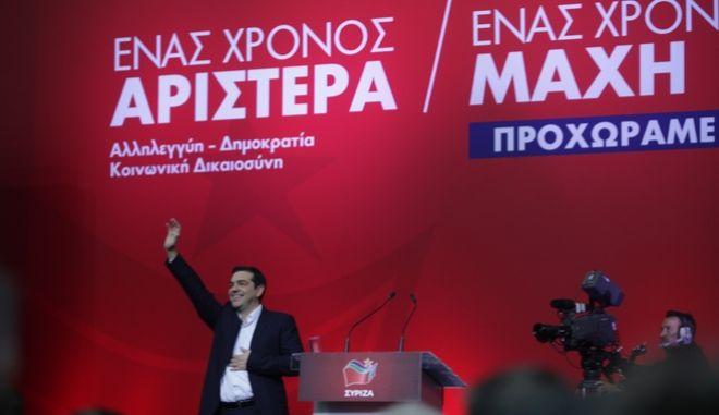 ΕΣΗΕΑ κατά ΣΥΡΙΖΑ για το σποτ: Χτυπήματα TAE KWON DO στην ενημέρωση