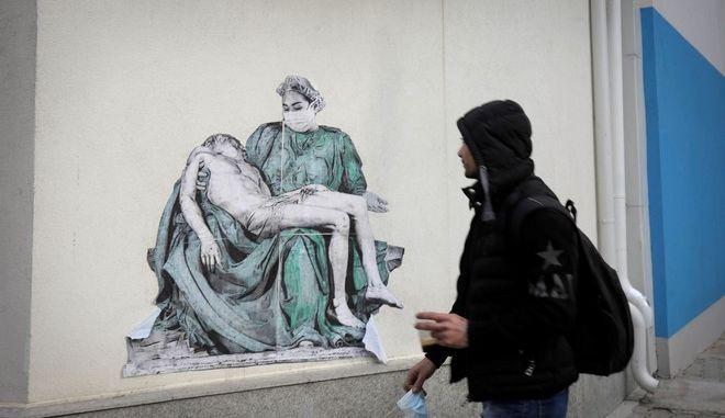 Κορονοϊός: 2353 νέα κρούσματα σήμερα στην Ελλάδα, τα 1.159 στην Αττική- 23 νεκροί