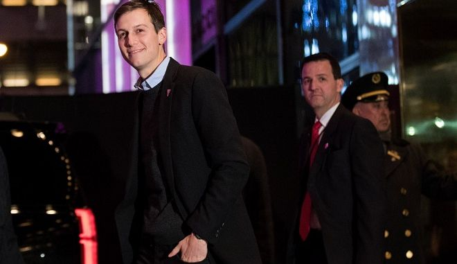 NEW YORK, NY - DECEMBER 7: Jared Kushner exits Trump Tower, December 7, 2016 in New York City. President-elect Donald Trump and his transition team are in the process of filling cabinet and other high level positions for the new administration. (Photo by Drew Angerer/Getty Images)