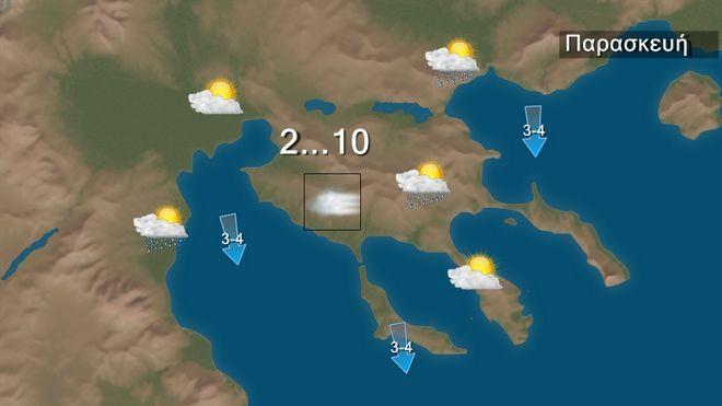 Καιρός: Πρόσκαιρη μεταβολή με βροχές στα δυτικά και βόρεια