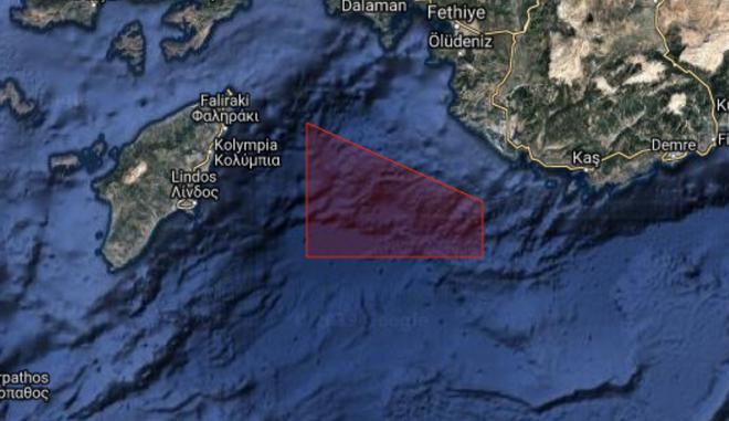 Με νέες Navtex συνεχίζει η Τουρκία στο Αιγαίο