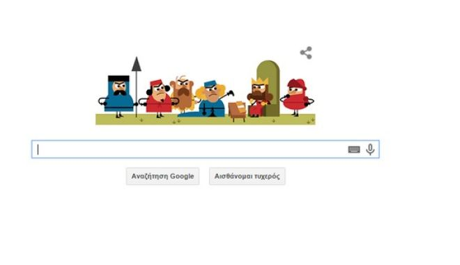 Magna Carta: Στον μεγάλο χάρτη των ελευθεριών αφιερωμένο το Doodle της Google