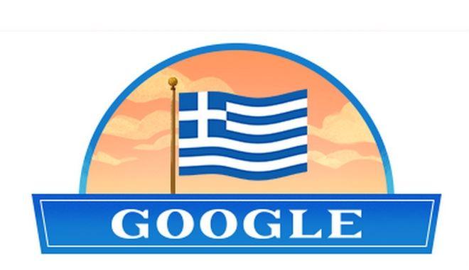 Goodle Doodle - Ελληνική Επανάσταση 1821