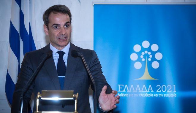 """Ομιλία του Προέδρου της Νέας Δημοκρατίας, Κυριάκου Μητσοτάκη, στην εκδήλωση """"Ελλάδα 2021 - Ατζέντα για την ελευθερία και την ευημερία"""" που διοργάνωσε το Κέντρο Φιλελεύθερων Μελετών (ΚΕΦίΜ)"""