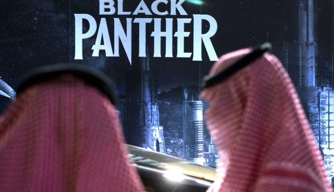 """Εν αναμονή της προβολής της ταινίας """"Black Panther"""" στο Ριάντ"""