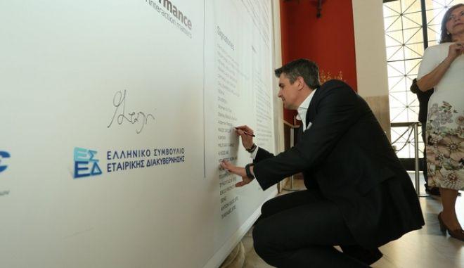 """Ο Όμιλος Aldemar Resorts συμμέτοχος στην πρωτοβουλία διάδοσης της """"Χάρτας Διαφορετικότητας"""" στην Ελλάδα"""