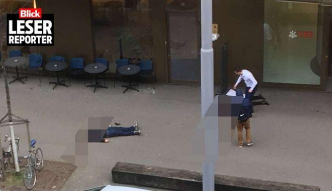 Ζυρίχη: Διπλή δολοφονία έξω από κατάστημα της UBS