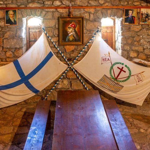 Τι θέλουν οι Έλληνες για τα 200 χρόνια από την επανάσταση του 2021