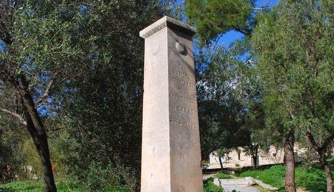 Βανδαλισμός έξω από τον αρχαιολογικό χώρο της Ακρόπολης