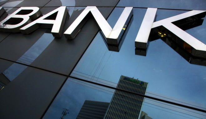 ΕΤΕπ: Νέο πρόγραμμα για την τόνωση των διεθνών συναλλαγών από ελληνικές επιχειρήσεις