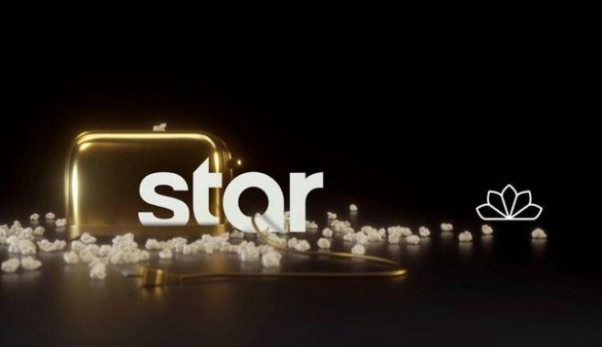 Το ανανεωμένο σήμα του Star Channel