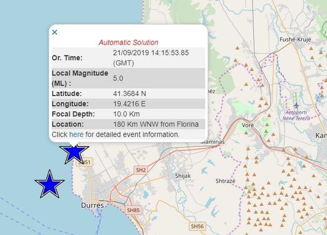Αλβανία: Δύο ισχυροί σεισμοί 5,6 και 5,2 Ρίχτερ με διαφορά 11 λεπτών