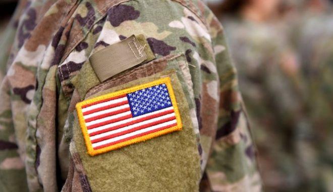 Αμερικανός στρατιώτης