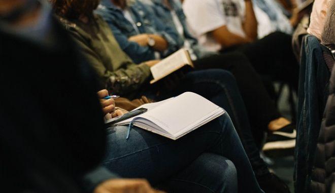 Μετεγγραφές: Τι θα ισχύσει από το νέο ακαδημαϊκό έτος 2020-21