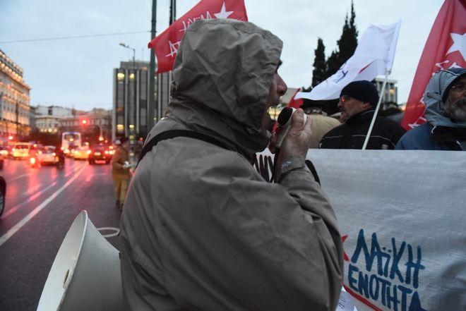 ΑΘΗΝΑ-Διαμαρτυρία στο Σύνταγμα  της ΛΑΕ, της ΑΔΕΔΥ και του ΑΝΤΑΡΣΥΑ κατά των πλειστηριασμών.(Eurokinissi-ΜΠΟΛΑΡΗ ΤΑΤΙΑΝΑ )