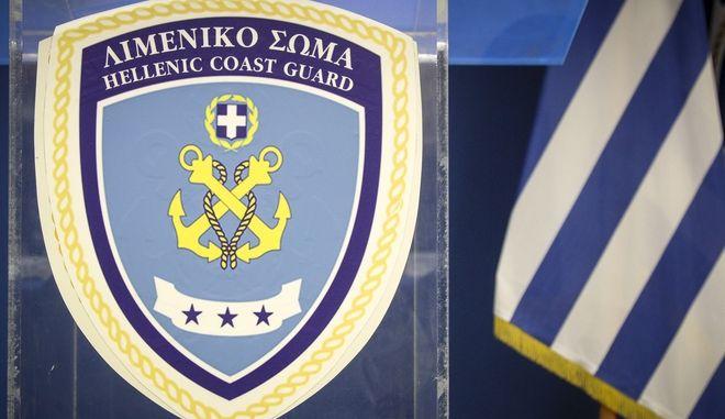 Το λογότυπο του Λιμενικού Σώματος