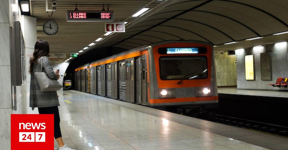 Κλειστός στις 14 Ιανουαρίου από τις 10 π.μ. ο σταθμός του Μετρό 'Πανεπιστήμιο' – Κοινωνία