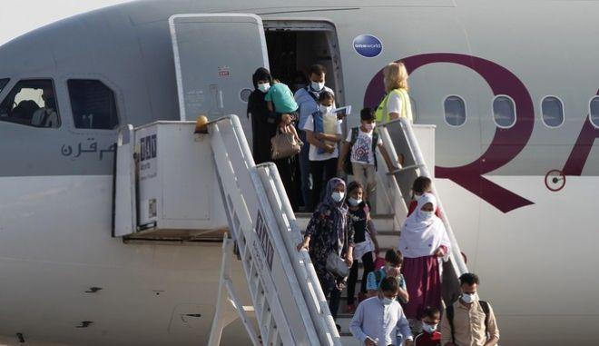 Αφγανοί πρόσφυγες