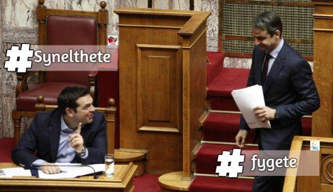Με το hashtag #synelthete απαντά το Μαξίμου στο #fygete της ΝΔ