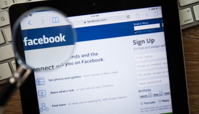 H εισαγγελία της Ουάσινγκτον κατά του Facebook