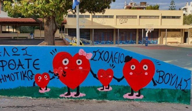 Απόφαση εκτός λογικής από τον ΕΟΔΥ για κρούσμα σε σχολείο της Βούλας: Να πάτε για μάθημα