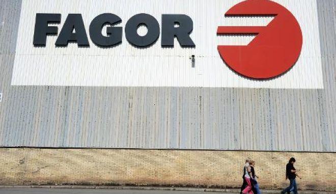 Ισπανία: Σε κίνδυνο 5700 θέσεις εργασία της Fagor