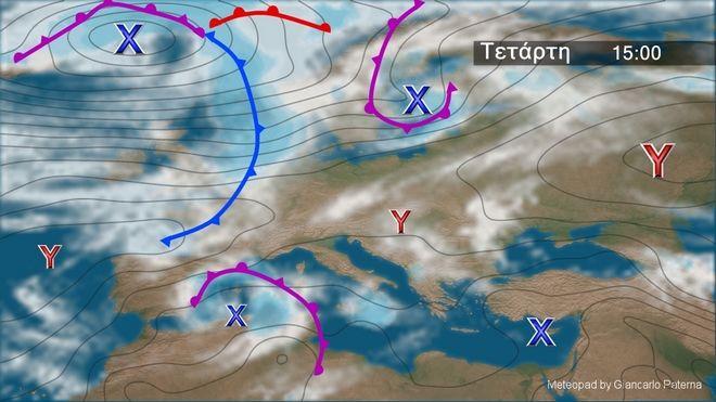 Τοπικές βροχές την Τετάρτη - Κανονικές θερμοκρασίες