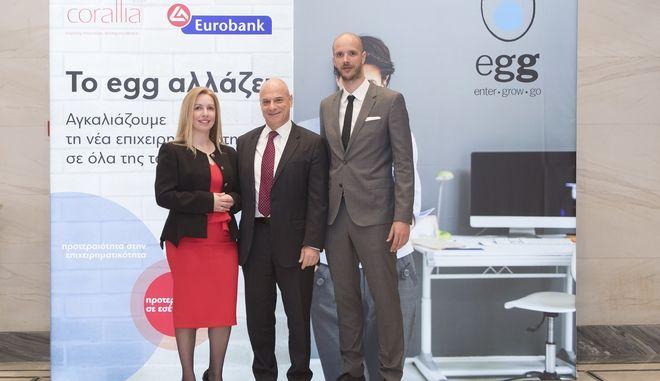 Ο Αναπληρωτής Διευθύνων Σύμβουλος της Eurobank, κ. Σταύρος Ιωάννου (στο μέσον) με την κα. Μαριάνθη Φραγκοπούλου, CEO της εταιρείας HERADO και τον κ. Παύλο Λινό, CEO της εταιρείας Exit Bee