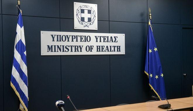Στιγμιότυπο από την ενημέρωση των συντακτών του Υπουργείου Υγείας για τα κρούσματα κορονοϊου στη χώρα μας