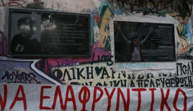 Το σημείο της δολοφονίας του Αλέξανδρου Γρηγορόπουλου στα Εξάρχεια