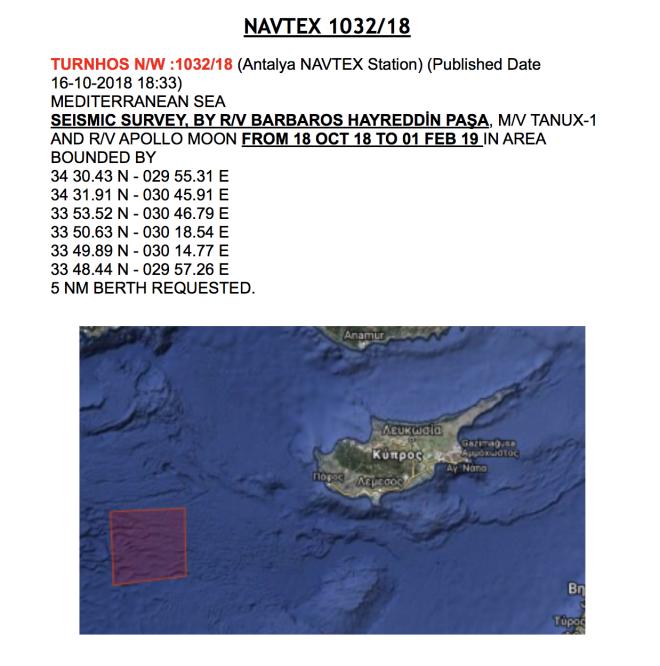 Νέα NAVTEX Τουρκίας: Σβήνει από τον χάρτη το Καστελόριζο - Βγάζει το Barbaros