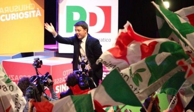 Ιταλία: Παραιτήθηκε ο πρόεδρος του Δημοκρατικού Κόμματος Τζάνι Κούπερλο