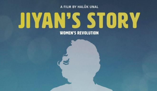 "Jian's Story: Ενα ντοκιμαντέρ για την ""Επανάσταση των Γυναικών"" στο Κομπάνι"