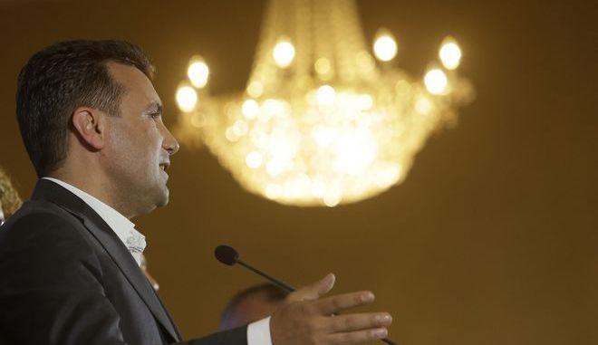 Ο πρωθυπουργός της ΠΓΔΜ Ζόραν Ζάεφ