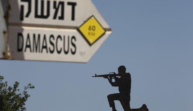 Στρατιώτης και ψεύτικη πινακίδα της Δαμασκού στα υψώματα Γκολάν