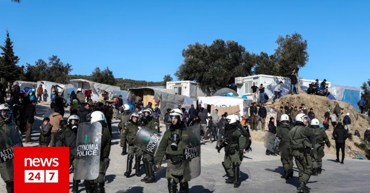 Ακροδεξιές 'περιπολίες' στη Μόρια, παρουσία της Αστυνομίας - Κοινωνία | News 24/7