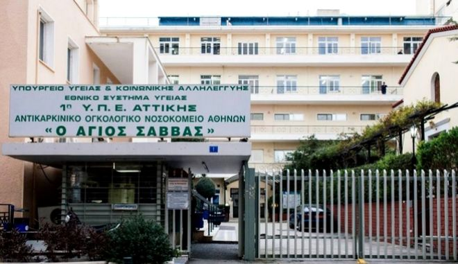 Καταγγελίες για χρήση χημικών έξω από τον Άγιο Σάββα και εισβολή ανδρών της ασφάλειας