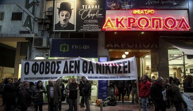 """Συγκέντρωση διαμαρτυρίας """"Όχι στον φόβο, τη λογοκρισία, τη φίμωση της Τέχνης"""" στο Ακροπόλ, που διοργανώθηκε από φορείς από τον χώρο του πολιτισμού με αφορμή τις αντιδράσεις από χριστιανικές οργανώσεις για την θεατρική παράσταση """"Jesus Christ Superstar"""", την Πέμπτη 1 Μαρτίου 2018. (EUROKINISSI/ΣΩΤΗΡΗΣ ΔΗΜΗΤΡΟΠΟΥΛΟΣ)"""