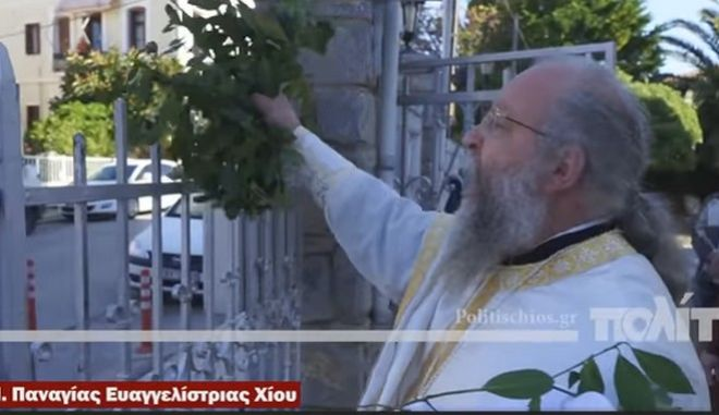 """Χίος: """"Σείστηκε"""" η εκκλησία και μετά συνελήφθη ο παπάς"""