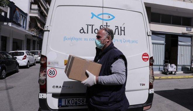 Κορονοϊός: Δίπλα στους ανθρώπους που υποφέρουν μέσα στην πανδημία η Αρχιεπισκοπή