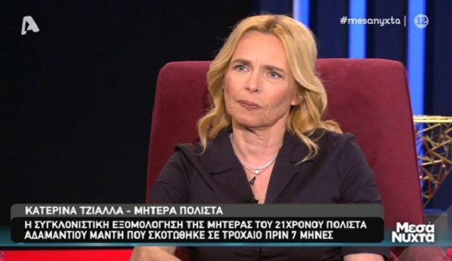 """Η μητέρα του Αδαμάντιου Μαντή στα """"Μεσάνυχτα"""""""