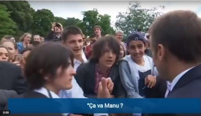 Ο Γάλλος πρόεδρος αντέδρασε ενοχλημένος στην προσφώνηση του νεαρού