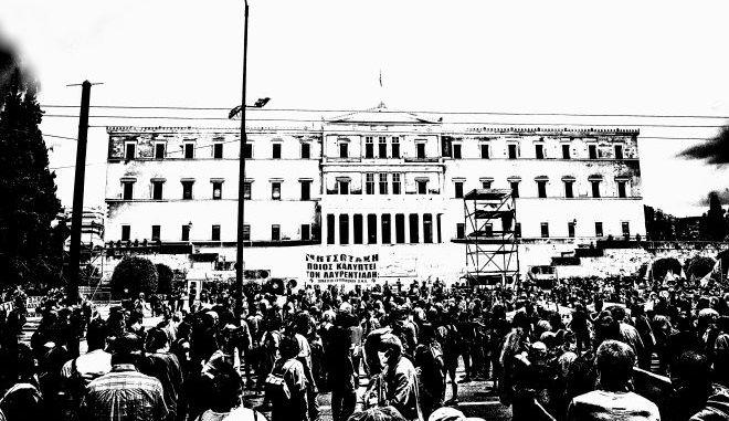 Τι έδειξε η απεργία για το 8ωρο