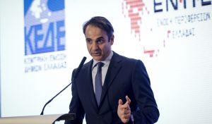 Ο πρόεδρος της Νέας Δημοκρατίας Κυριάκος Μητσοτάκης στην ομιλία του στο πρώτο κοινό συνέδριο της ΕΝΠΕ και της ΚΕΔΕ