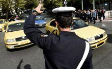Έλληνες οδηγοί: Επιμένουν να μιλούν στο κινητό και να μην φορούν ζώνη ασφαλείας
