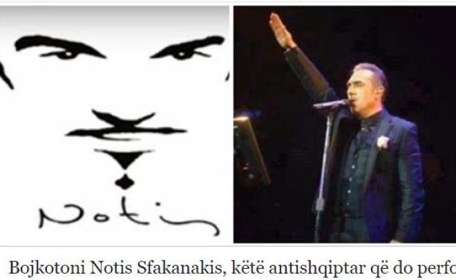 Χαμός για τη συναυλία Σφακιανάκη στην Αλβανία: