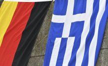 Τι περιμένει η Αθήνα από ΔΝΤ - Γερμανία