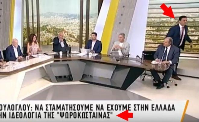 Show Κικίλια στον Παπαδάκη - Αποχώρησε στον αέρα της εκπομπής