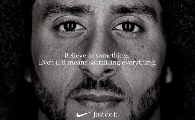 Nike: Πώς η