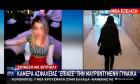 Επίθεση με βιτριόλι: Κλείνει ο κύκλος των υπόπτων - Νέο βίντεο ντοκουμέντο